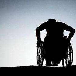 Perhatian Pemprov Banten Terhadap Penyandang Disabilitas Minim