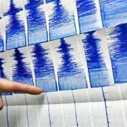 Tengah Malam Lumajang Digoyang Gempa 4,9 Skala Richter
