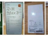 Rilis Besok, Xiaomi Bocorkan Spesifikasi Mi Max 3
