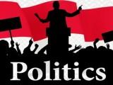 Islam Politik dan Mistisisme Banten