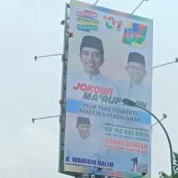 Gubernur Banten Wahidin Halim Dilaporkan ke Bawaslu