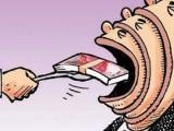 Awas! Jangan Makan Uang Haram Jelang Pemilu