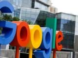 Google Keluarkan Rp48 Miliar di 2018 Demi Keamanan