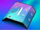 Seperti Inikah Smartphone Layar Lipat Xiaomi?