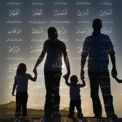 Teladan Menikah dan Mendidik Anak sampai Surga