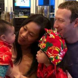 Amankan CEO, Facebook Keluarkan Dana US$22,6 Juta
