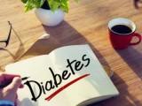 Penderita Diabetes, Cegah Hipoglikemia saat Puasa