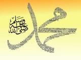 Tahukah Kamu Hakikat Selawat dan Salam untuk Nabi?