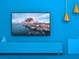 Redmi Siapkan Smart TV Perdananya Ukuran 70 Inci