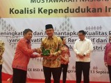 Wagub Andika Sebut Banten Concern Bangun SDM