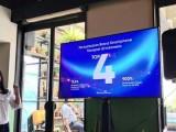 Realme Masuk 4 Besar Brand Smartphone di Indonesia