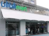 BlibliMart, Toko Tanpa Kasir dan Uang Tunai