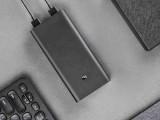 Xiaomi Luncurkan Jajaran Redmi Power Bank