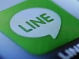 LINE Luncurkan Fitur Panggilan Grup LINE Meeting