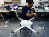 Singapura Uji Drone Pemantau Social Distancing