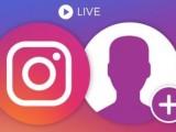 Instagram Perpanjang Durasi Live Hingga 4 Jam