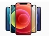 iPhone 12 mini Bakal Favorit dan Jadi Tren?