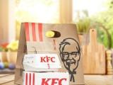 KFC Bagi Bagi 3.000 Paket Camilan Gratis, Ini faktanya