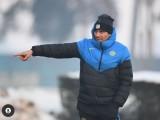 Hajar Juventus, Conte Puji Inter Milan