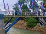 XL Wakafkan Jembatan Talagahiang di Lebak