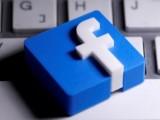 Facebook perketat kebijakan untuk pengguna di bawah 18 tahun